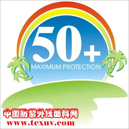 防紫外线面料的功能,防护紫外线的原理, 防紫外线的标准