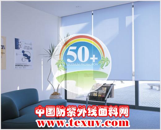 抗紫外线防晒检测标准