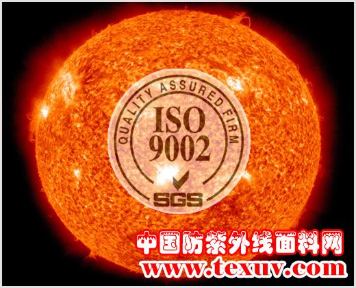 防紫外服装标准,防紫外线面料标准